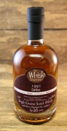 Cambus 26 Jahre Refill Sherry Hogshead 53,9 %  The Whisky...