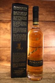 Penderyn Madeira Finish Sample