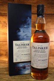 Talisker - 57° North  Sample