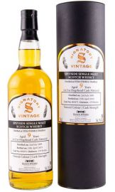Strathmill 2009/2019  9 Jahre 1st Use Hogshead No 700117...